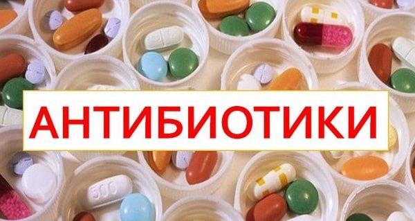 Антибиотики от боли в ушах