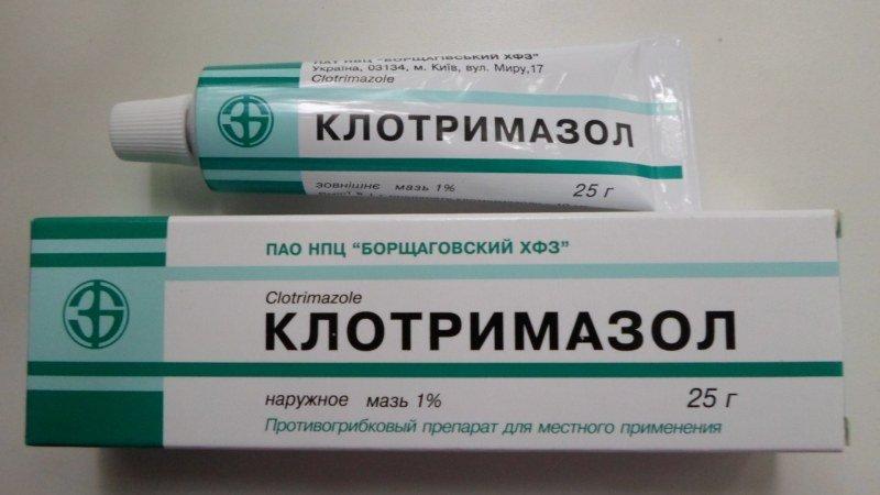 Лечение молочницы Клотримазолом