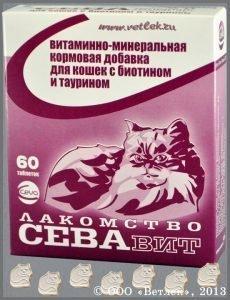 Сева витамины для кошек